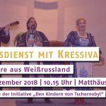 20181202_Kressiva DKVT.001